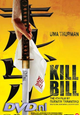 RCV: Kill Bill vanaf 28 april op DVD