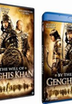 By the Will of Genghis Khan: vanaf 12 oktober op DVD en Blu-ray Disc