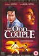 Odd Couple, The (HKL) (SCE)