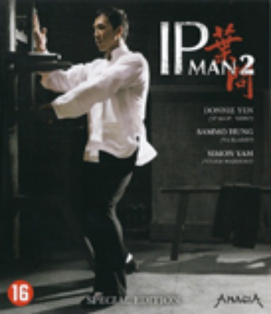 Ip Man 2 cover