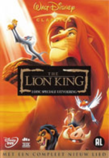 Lion King, The (SE) cover