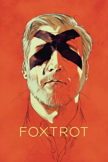 Foxtrot cover