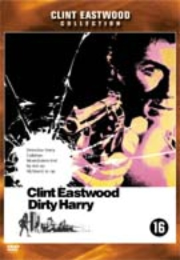 Clint Eastwood: The Dirty Harry Series cover