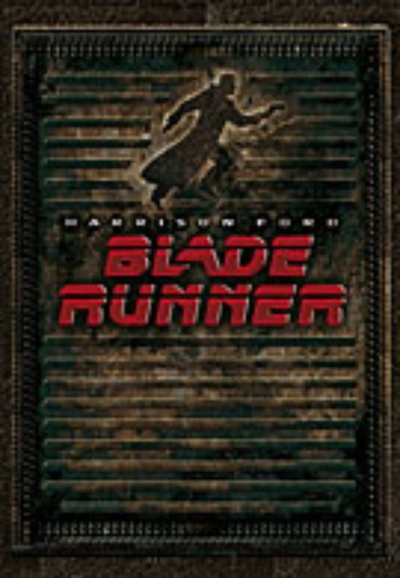 Blade Runner (5 Disc Ultimate Collector's Edition) cover