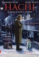 Hachi - A Dog's Love Story