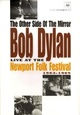 Bob Dylan – The Other Side of the Mirror