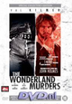 Dutch Filmworks: The Wonderland Murders 13 april op DVD