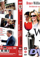 DFW: The Whole Ten Yards en Twisted op DVD