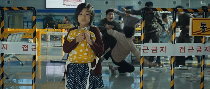 Train to Busan (Bioscoop) feature