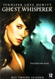 Ghost Whisperer – Seizoen 2