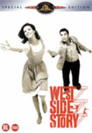 West Side Story (SE) cover