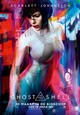 Supersnelle winactie: Ghost In The Shell - IMAX 3D voorvertoning