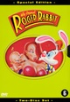 Who Framed Roger Rabbit (SE)
