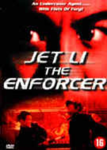 Enforcer, The (Jet Li Boxset) cover