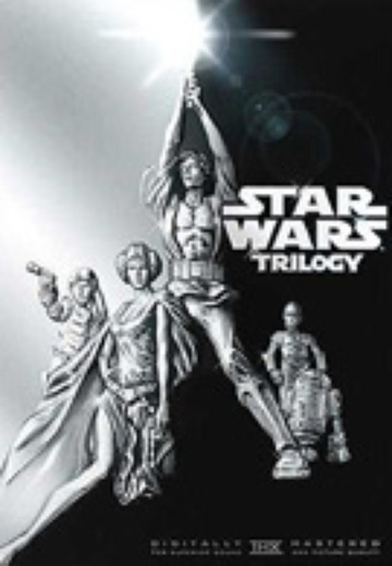 Star Wars Trilogy cover