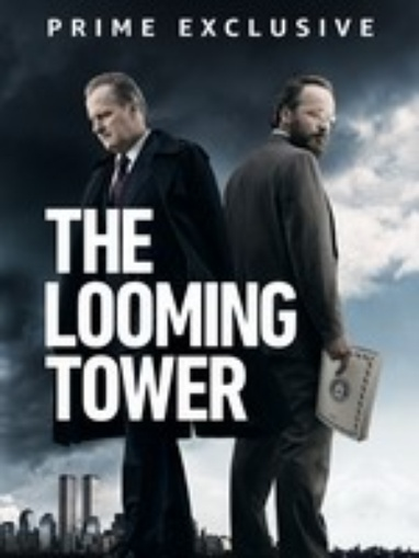 Looming Tower, The cover