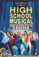 High School Musical – Remix