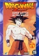 Dragonball Z – Movie 1