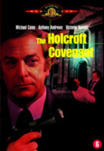 Holcroft Covenant, The cover
