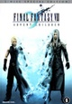 Final Fantasy VII: Advent Children (SE)