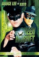 Green Hornet, The (CE)