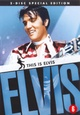 This is Elvis (SE)