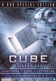Cube Trilogy Box
