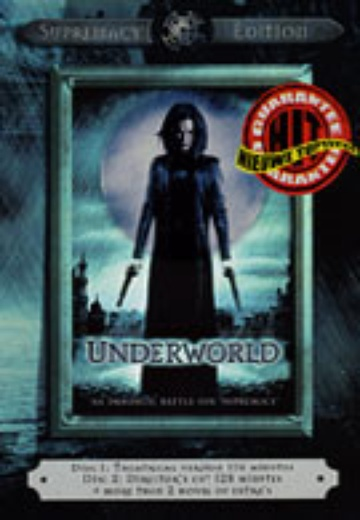 Underworld (2-disc SE) cover