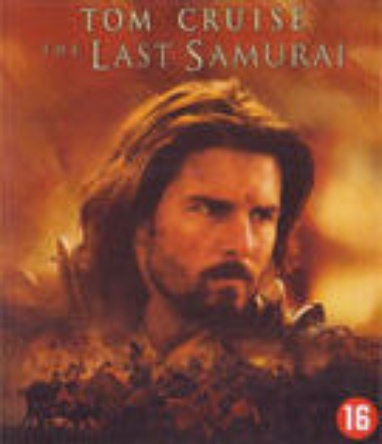 Last Samurai, The cover