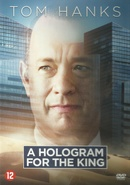 Hologram for the King, A cover