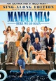 Mamma Mia! Here We Go Again (UHD)