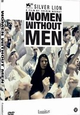 Women Without Men - verbluffende debuutfilm van Shirin Neshat op DVD