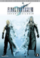 Sony Pictures: Final Fantasy VII - Advent Children