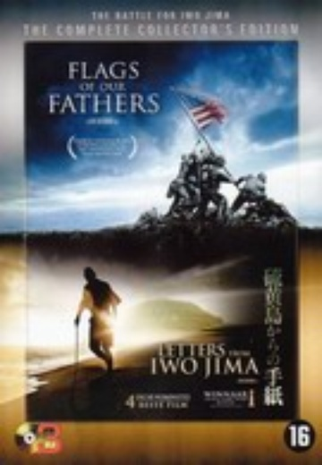 Flags of Our Fathers/Letters From Iwo Jima (CCE) cover