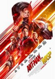 De nieuwe trailer en poster van ANT-MAN and the WASP