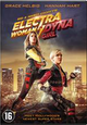 Electra Woman and Dyna Girl is vanaf 10 augustus te koop op DVD