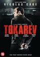 Win de DVD of Blu-ray Disc van TOKAREV!
