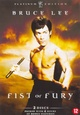 Fist of Fury (Platinum Edition)