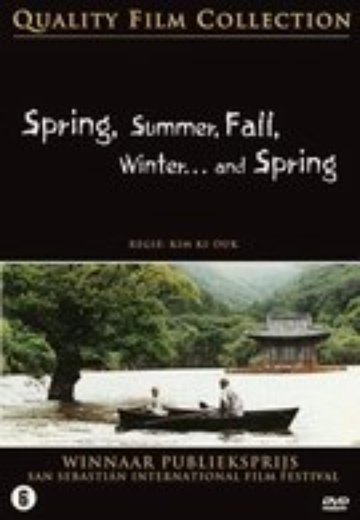 Spring, Summer, Fall, Winter... And Spring (QFC) cover