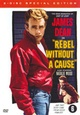 Rebel Without a Cause (SE)