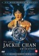 Young Jackie Chan Collection, The