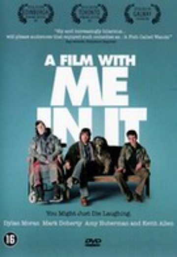 Film with Me in It, A cover