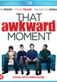 Prijsvraag: Win een DVD of Blu-ray van That Awkward Moment