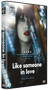 Like Someone In Love van Abbas Kiarostami is vanaf 11 juni te koop op DVD en VOD