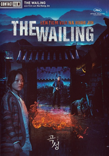 Wailing, The cover