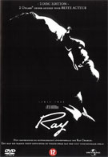 Ray (SE) cover