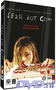 Columbia: Fear dot com 11 september op DVD