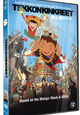 Sony Pictures: Tekkonkinkreet en Wind Chill