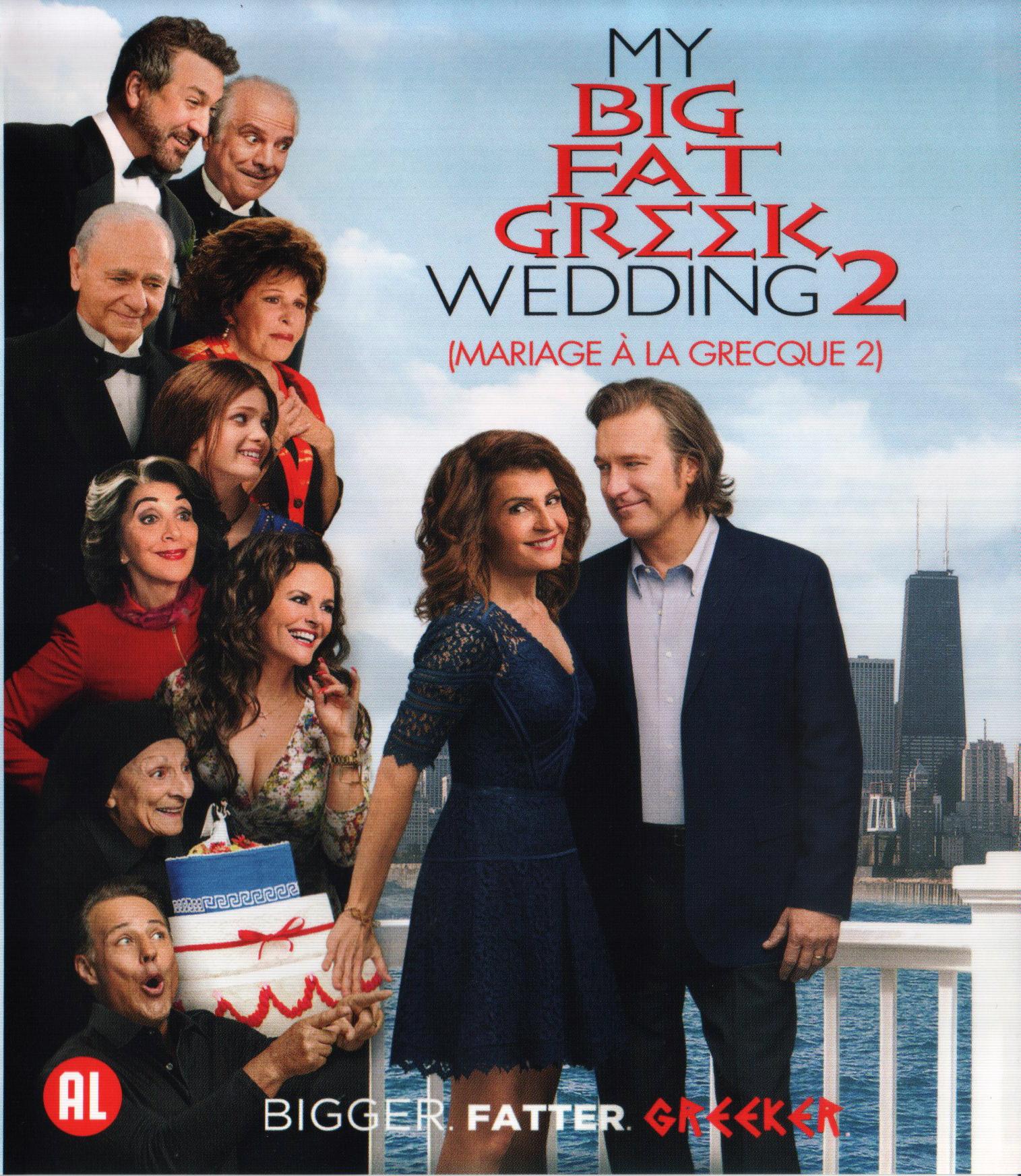 Big Fat Greek Wedding Dvd 34