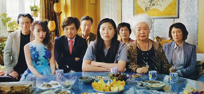 The Farewell Still